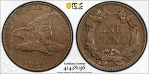 BEAUTIFUL PCGS AU 53 1858 FLYING EAGLE CENT. LARGE LETTERS. SCARCE SMALL CENT!