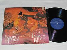 PRINCE IGOR Opera Highlights - Alexander Borodin LP Made in USSR Russia Vinyl
