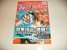 Full Metal Panic! Ikinari Japanese Manga Vol.4
