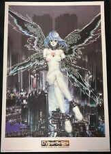 Cyberdelics Masamune Shirow 1997 litho Limit to 1000 Ghost in the Shell 38 x 27