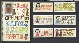 Hong Kong 2018 Stamp Set Inclusive Communication Stamps