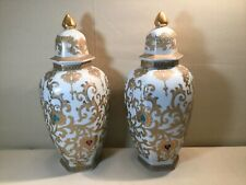New ListingPair Vintage Chinese Gilt Decorated Ginger Jars 13.75�