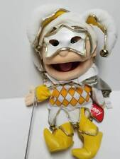 Sunny Puppets Jester Glove Puppet Bundle 14 inch with Arm Rod