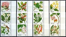 Palau 1987-1988 FLowers Definitives x 12 MNH Stamps #D58808