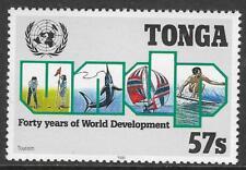 TONGA 1990 WORLD DEVELOPMENT GOLF Single MINT NEVER HINGED