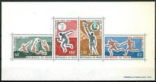 NIGER - BF - 1964 - Giochi Olimpici di Tokio