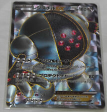 Japanese Pokemon BW5 Dragon Blast 1st Edition Full Art Registeel EX 052/050 [SR]