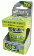 Jokers Cyber Clean SWISS Formula High Tech cleaning compound 135g Home & Office