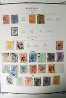 Romania 1800s to 2000 Loaded Clean Stamp Collection Thousands of Stamps