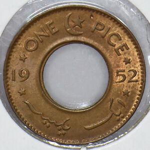 Pakistan 1952 Paisa 191408 combine shipping