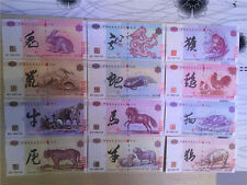 Huge A Lot of 12 Pieces of China 12 Zodiac Animals Banknotes/ Paper Money/ UNC
