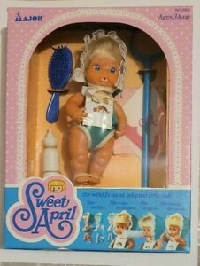 """Vintage Sweet April 5"""" Doll Original 1979 New In Box- Drinks, Cries, Raises Arms"""