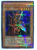 YuGiOh 303-017 Ultra Parallel Rare Breaker the Magical Warrior Japanese MFC-071