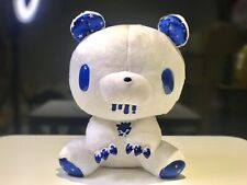 Brand New Starry Limited Edition Gloomy Bear White And Blue Rare Chax GP 30