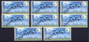 ISRAEL 2009 BIRDS LABEL  ATM VENDING MACHINE # 001 TARIFF 1 SET 8 STAMPS MNH