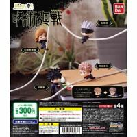 Jujutsu Kaisen Hugcot Capsule toy mini Figure Cable Accessory All 4 Type Set