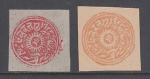 Jammu and Kashmir Scott Type A1 MNG. 1874 ½a pink and ½a salmon, counterfeits