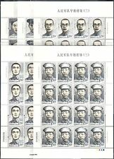 China 2012-18 Early Generials of People's Army 5V Full S/S 人民軍隊早期將領(三)