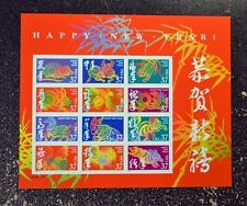 2005USA #3895a-l 37c Chinese Happy New Year - Double Sided Sheet of 24 - Mint