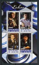 Burundi 2011 MNH Chess Gary Kasparov Karpov Vladimir Kramnik 4v M/S Stamps