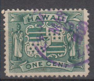 HAWAII Sc 80 - KEAMUKU LANAI TOWN DATE CANCEL - VF USED