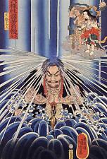 Mongaku facendo penace riproduzione legno GIAPPONESE POSTER stampati da Kuniyoshi