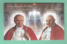 VATICANO 2014 FOGLIETTO CANONIZZAZIONE PAOLO II GIOVANNI XXIII CONGIUNTA POLONIA
