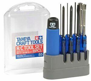 Tamiya America, Inc RC Tool Set 8pcs, TAM74085