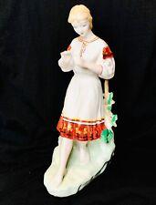 �� Vintage Figure Girl with Flower Porcelain Figure Ussr Soviet Russian Statue
