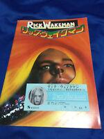 Rick Wakeman Japan tour book ticket stub Osaka kousei nenkin progressive rock