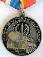 Strategic Missile Troops Veteran Original Russian Army Medal + Doc & Case