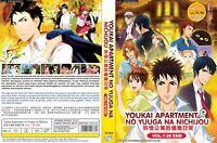 ANIME DVD Youkai Apartment No Yuuga Na Nichijou(1-26End)Eng sub + FREE CD