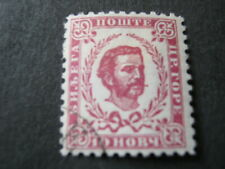 MONTENEGRO 1898 COLOURS CHANGE  10n CLARET ( perf 10.5) VERY FINE USED