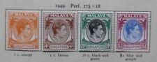 SINGAPORE 1948 Definitives Pert 17 1/2 x 18 part set to $1 SG 16/28 Mounted
