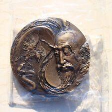 China 2013 Brass Medal - Taiji Master Zhang San Feng