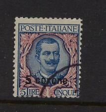 Dalmatia     7  used  catalog  $150.00           KL1102