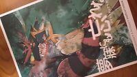 POKEMON omnibus Doujinshi Incineroar X Decidueye (B5 100pages) Sabamiso furry