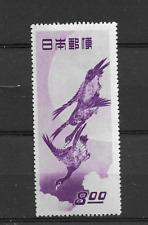 1949 MNH Japan Mi 475 postfris**