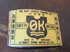 old match box top - chinese ok safety matches