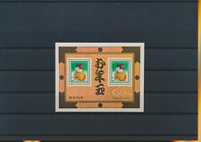 LM79743 Japan rooster lunar new year animals good sheet MNH
