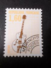FRANCE TIMBRE PREOBLITERE 213a dentelé 12, MUSIQUE GUITARE, VF MNH stamp