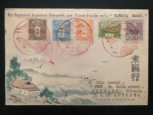 1935 SeaPost Trans Pacific Tatsuta-Maru Japan Karl Lewis Cover To Chicago IL USA