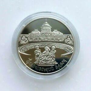 ZOLOCHIV CASTLE Ukraine 2020 Nickel 5 UAH Hryvnia Coin Złoczów Fortress UNC