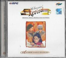 CLASSICS REVIVAL - AAJ MERE YAAR KI SHAADI HAI - NEW BOLLYWOOD CD