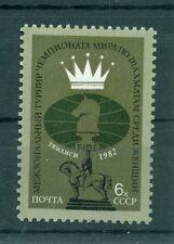 Russie - USSR 1982 - Michel n. 5209 - Championnat du monde d'échecs **