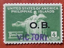 PHILIPPINES STAMP HAND STAMP VICTORY ON OFFICIAL STAMP MINT NEVER HINGED
