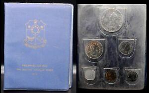 1975 Philippine Coinage Ang Bagong Lipunan Series with Orig BSP Folder UNC