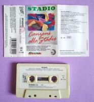 MC Musicassetta STADIO Canzoni Alla Stadio ITALY 1988 pop no lp cd dvd vhs