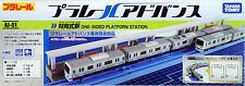 Tomy Pla-Rail Plarail Advance AJ-01 Island Platform (432999)