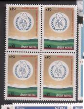 Nepal SG 485 Block of 4 MNH (1ddx)